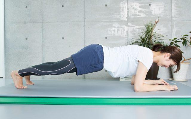 体幹トレーニングにはプランクが有効?!効果的にインナーマッスルを鍛える方法