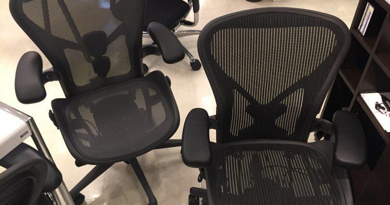 腰痛対策デスクチェア!大塚家具で聞いた仕事用おすすめ椅子ランキング