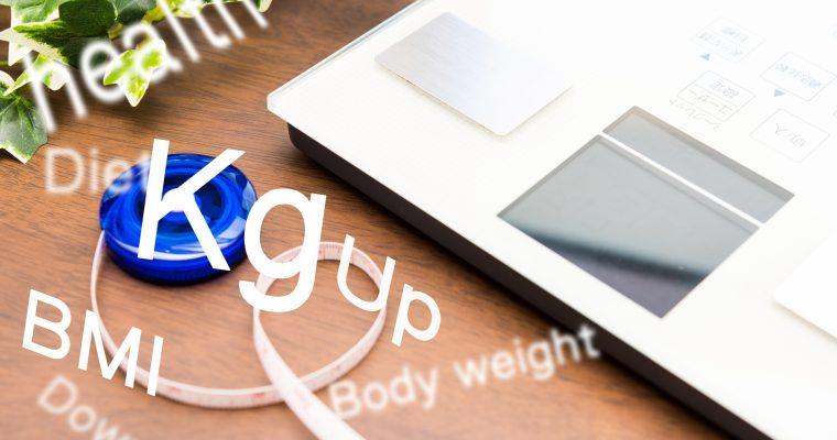 筋トレダイエットで体重が増えてしまう原因は?痩せる心構えとは